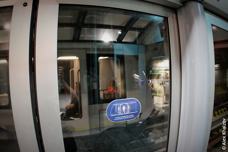 Туринское метро