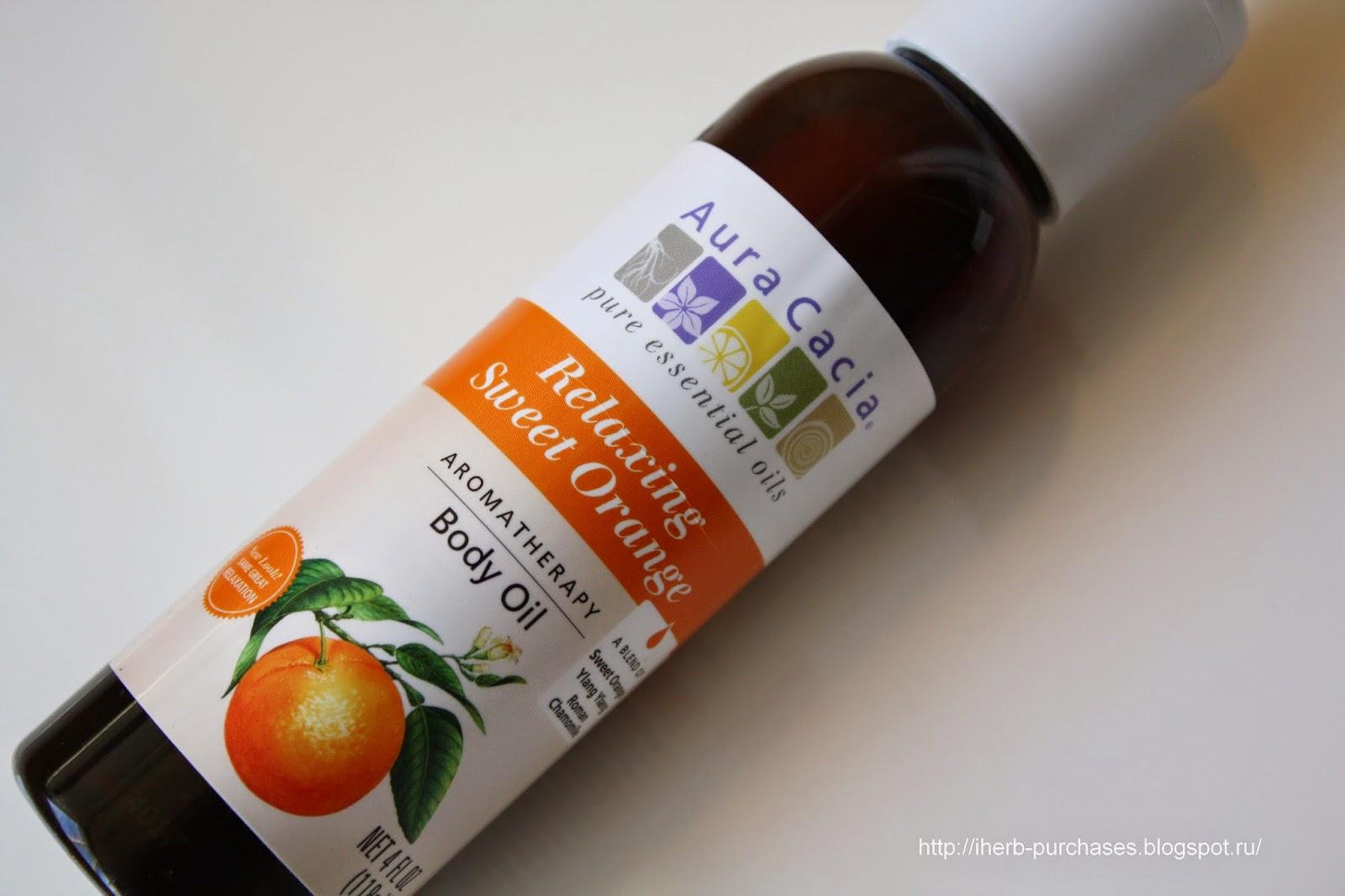 апельсиновое масло, от целлюлита, отзыв, iherb