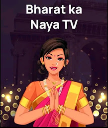 Bharat ka Naya Entertainment
