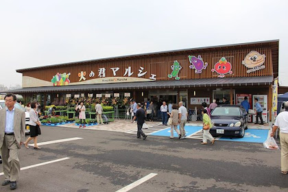 火の君マルシェ 熊本市城南地域物産館