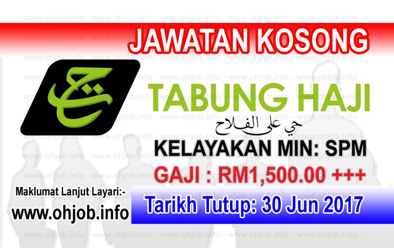 Jawatan Kerja Kosong Lembaga Tabung Haji logo www.ohjob.info jun 2017