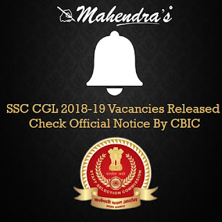 SSC CGL 2018-19 Vacancies Released | Official Notice | CBIC