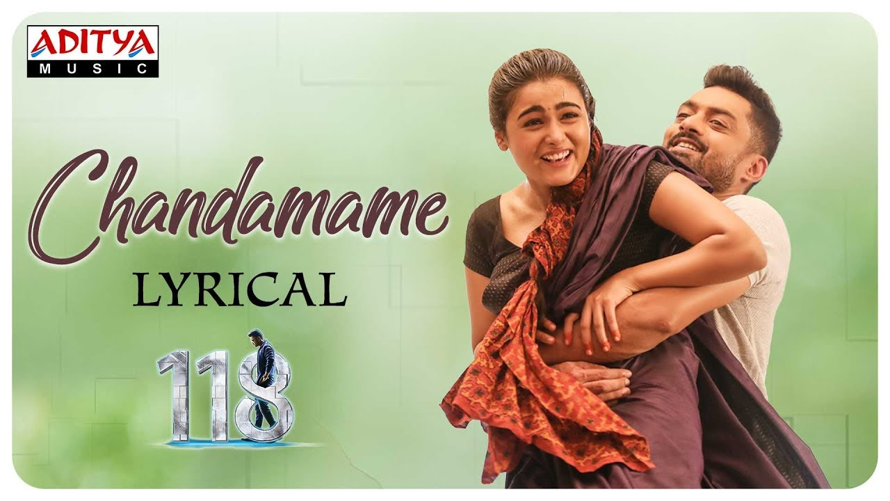 Chandamame Telugu Song Lyrics - 118 (2019)