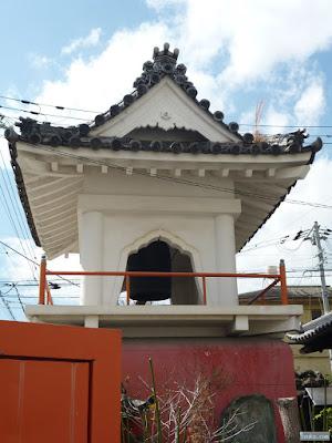 大阪高野山真言宗六大院の鐘