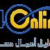 فاتورة التليفون الارضي من المصريه للاتصالات 140 Online