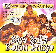 Warkop DKI: Saya Suka Kamu Punya 1987 WEBRip