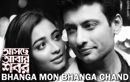 Bhanga Mon Bhanga Chand - Asche Abar Shabor