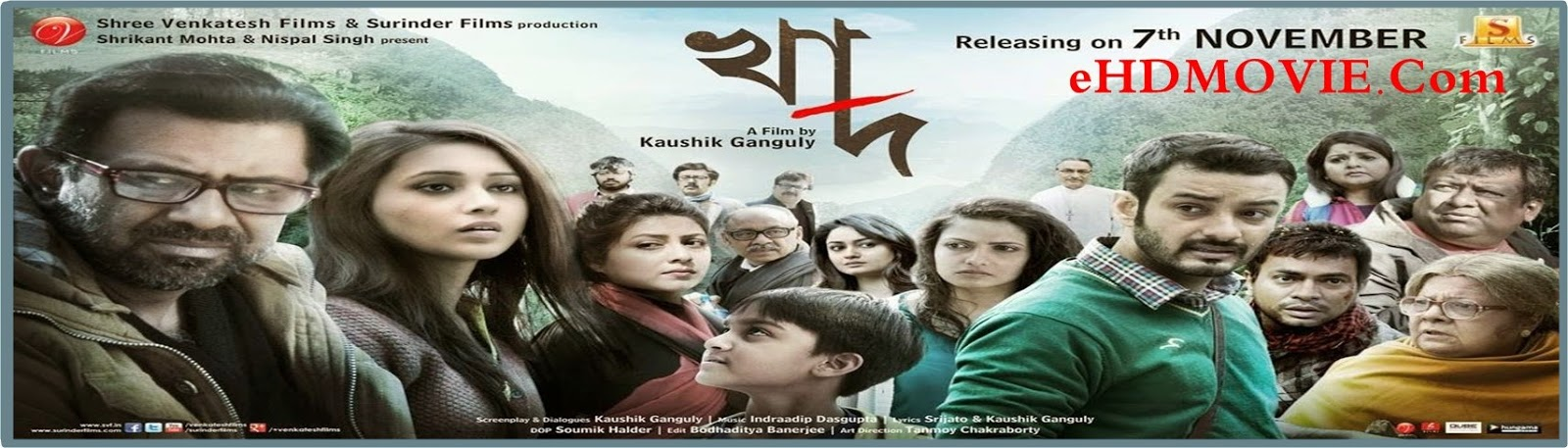 Khaad (2014) Bengali Full Movie Original 720p ORG WEB-DL 700MB