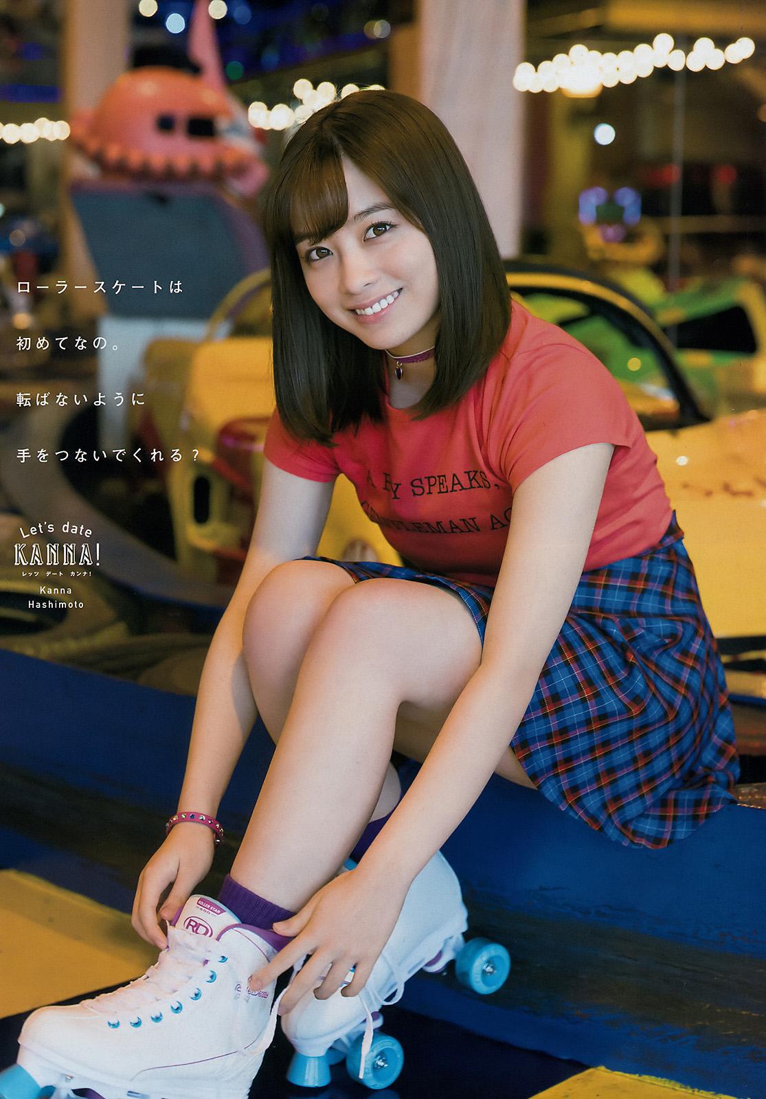 Hashimoto Kanna 橋本環奈, Young Magazine 2018 No.18 (週刊ヤングマガジン 2018年18号)