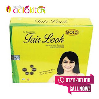 FAIR LOOK LOTION GOLD
