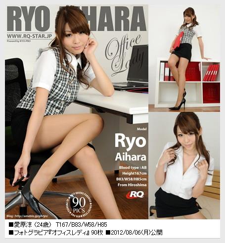 Bou-STAa NO.00669 Ryo Aihara 03100