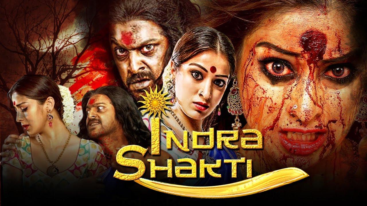 Indra Shakti Dubbed Horror Movie Download 2016