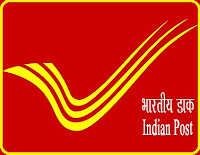 Post Office Jobs, Post Office Recruitment, indian post office, post office careers, indian post office recruitment, Indian post office recruitment 2018, post office vacancy 2018, postal service jobs, india post recruitment, post office vacancy, postal recruitment, post office vacancy apply online, postman jobs, postal assistant recruitment 2018, india post recruitment 2018,