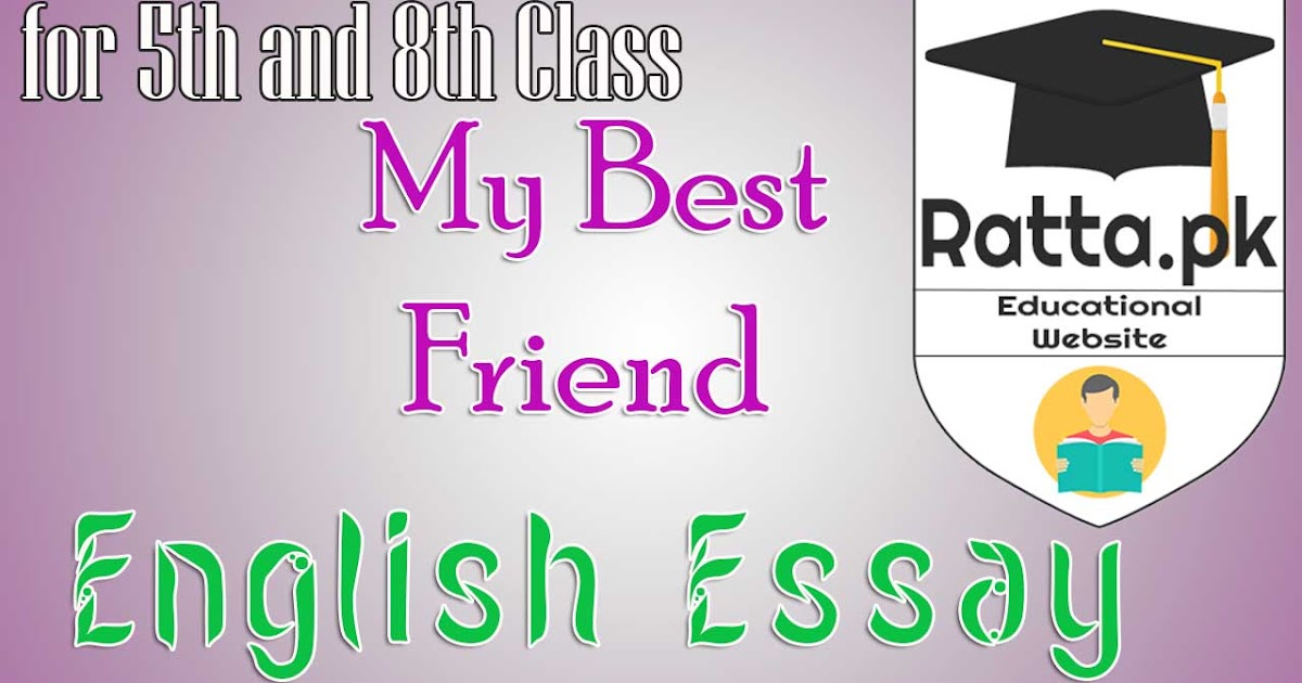 Books my best friend essay