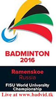 14th World University Championships 2016 live streaming and videos