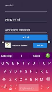 Qureka app se paisa kaise kamaye game khelke