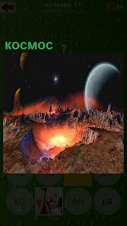 космос с планетами и яркими вспышками на поверхности