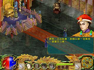 天地風雲錄,清朝康熙歷史為背景的角色扮演RPG!