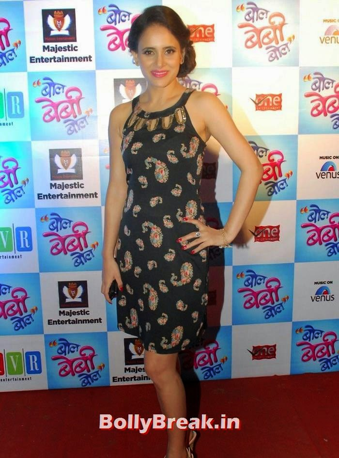 Shweta Khanduri, 'Bol Baby Bol' Marathi Movie Grand Premiere Photo Gallery