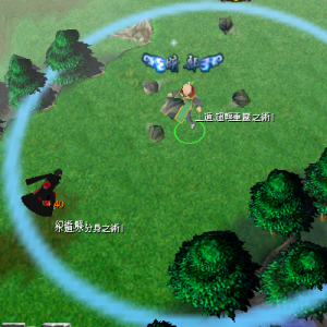 naruto castle defense 6.0 Ultralight-Weight Rock Technique