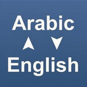 English And Arabic Conversion