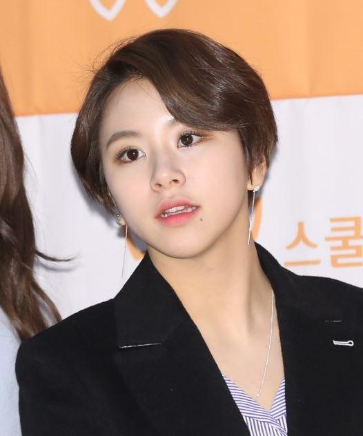 Netizen Buzz Fans Aren T A Fan Of Twice S Chaeyoung S New