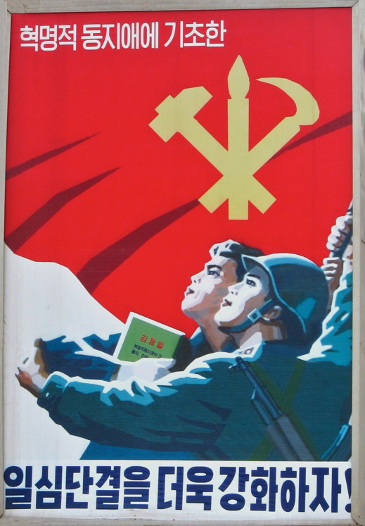 Propaganda North Korea 02