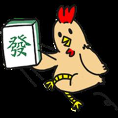 小土雞~賀新年