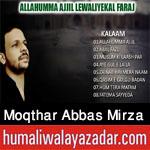 http://www.humaliwalayazadar.com/2017/10/moqthar-abbas-mirza-nohay-2018.html