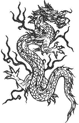 david victor vector: year of the dragon: some background