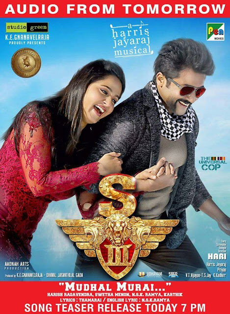 Singam 3 Movie Song Stills Anushka Shetty, Suriya, Shruti ...