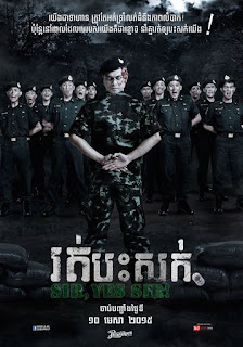 Download Film Keep Running! Sir, Yes Sir! (2015) MKV Sub Indo