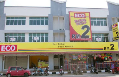 Eco-Shop Store Locator