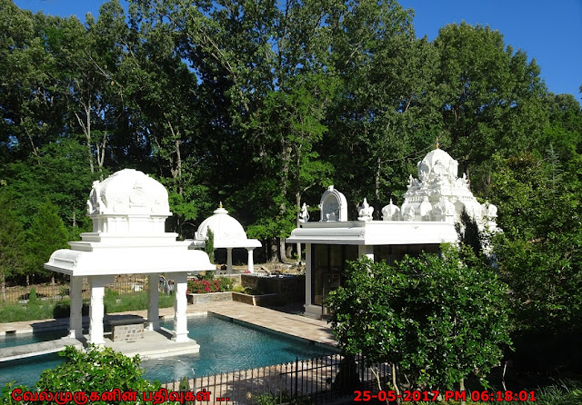 Venkateswara Temple Memphis
