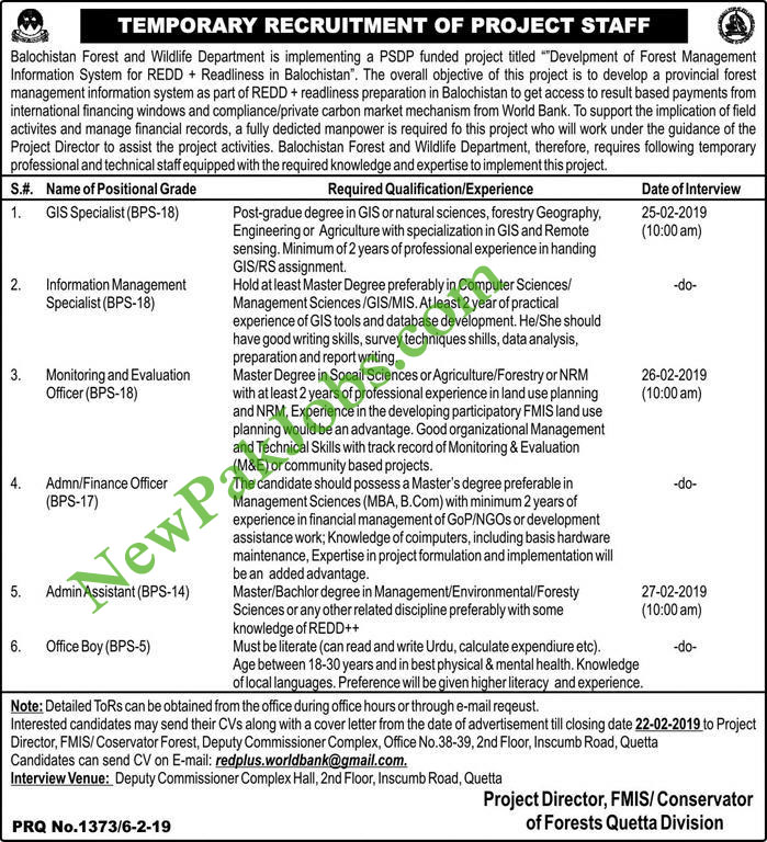 Jobs in Balochistan Forest and Wildfire Department Feb 2019