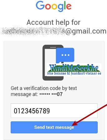 Gmail id recover kaise kare, password bhul jane ke baad. 7