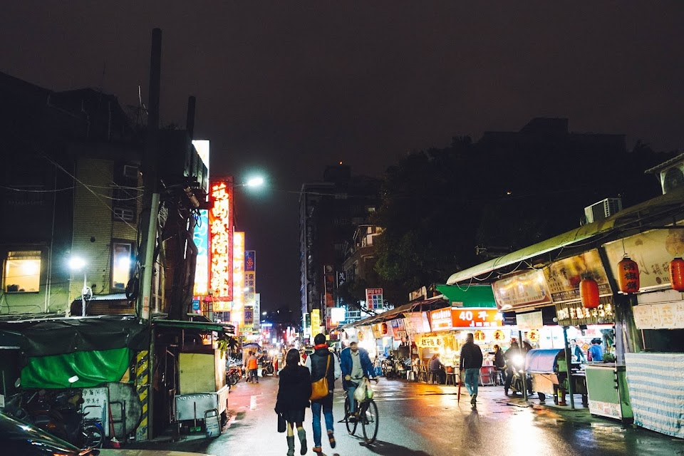 遼寧街夜市(Liaoning Street Night Market)