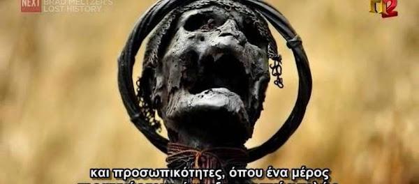 Αρχαίοι Εξωγήινοι: Οι νεκραναστάσεις από πλάσματα άλλων κόσμων (βίντεο)