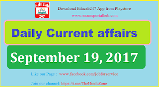 Daily Current affairs -  September 19th, 2017 for all competitive exams