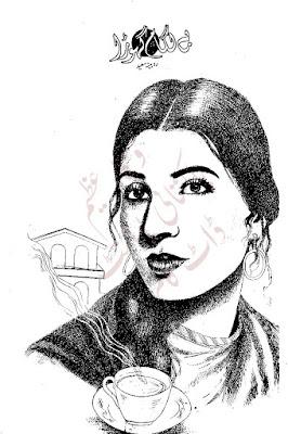 Free download Bay lagam ghora novel by Robina Saeed pdf