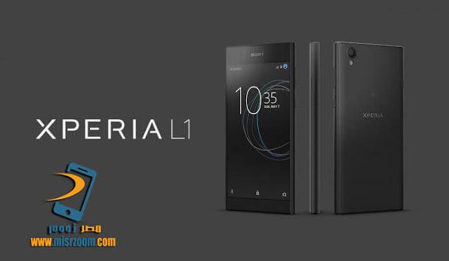 أسعار ومواصفات أهم هواتف  سوني - Sony فى مصر