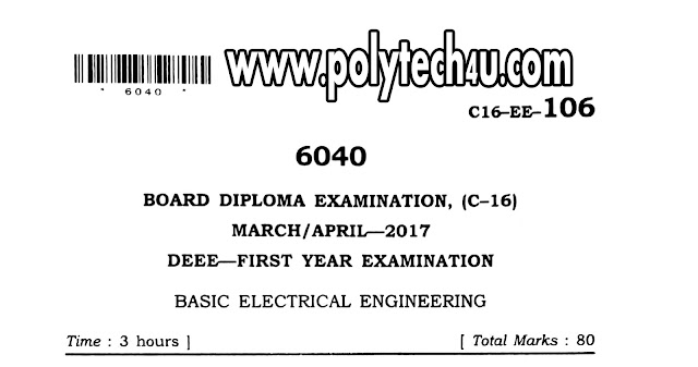 C-16 BASIC ELECTRICAL QUESTION PAPERS PDF