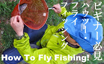 How to fly fishing!