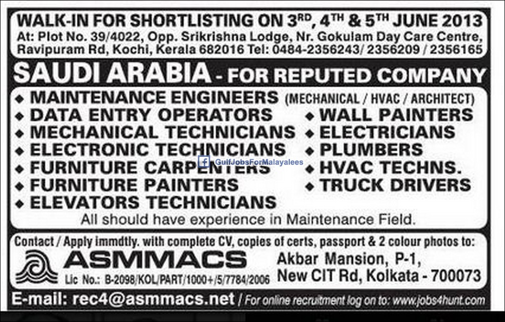 Gulf Jobs For Malayalees May 2013