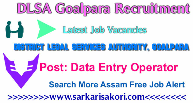 DLSA Goalpara Recruitment 2017 Data Entry Operator