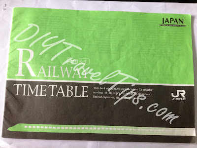 JR Timetable Guidebook