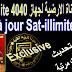 تحديث وتفعيل السيرفر والارضية Sat illimite 4040 Entv Programe National