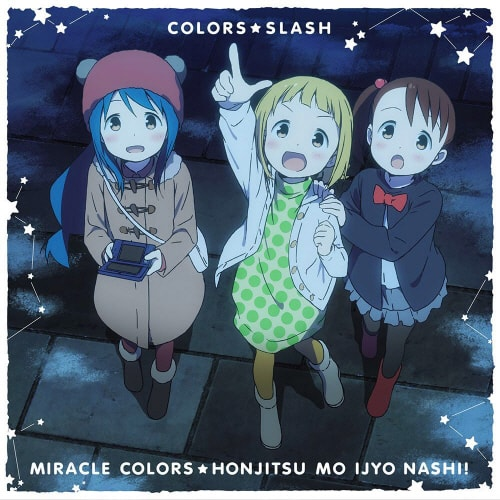 Lagu Anime Mitsuboshi Colors Full Version