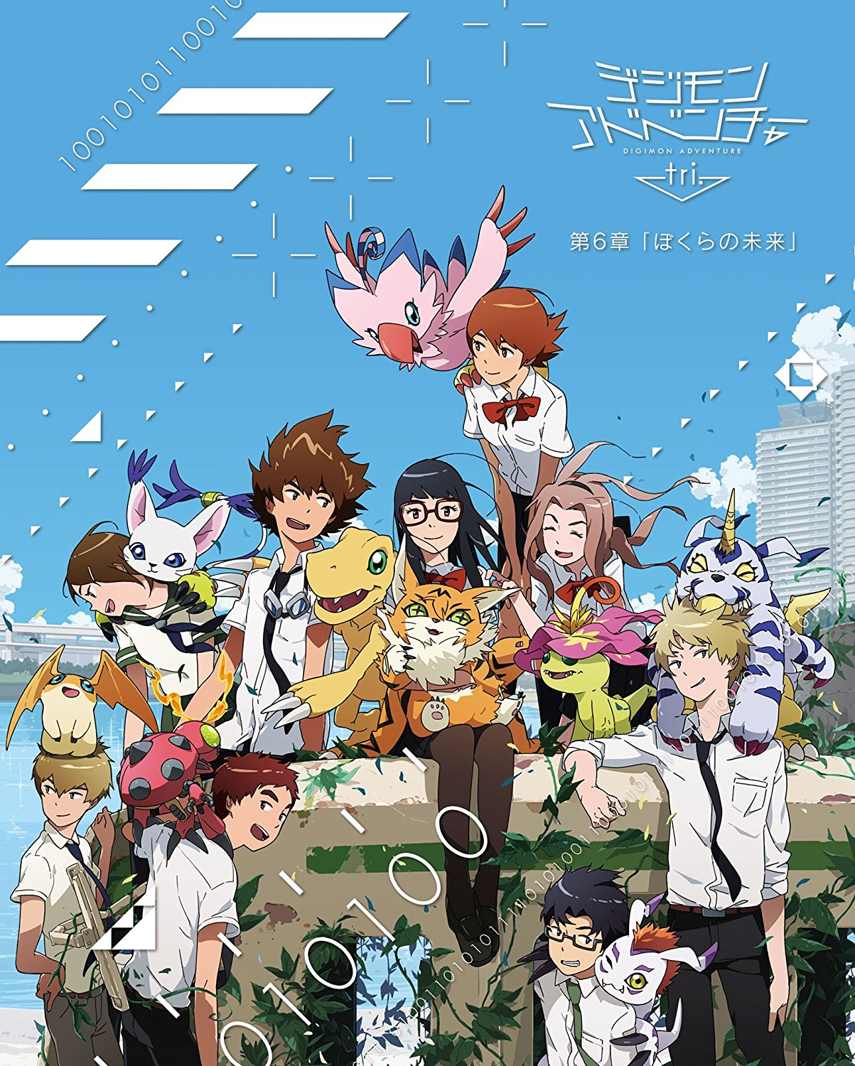 Digimon Tri Episode 2 Ger Sub