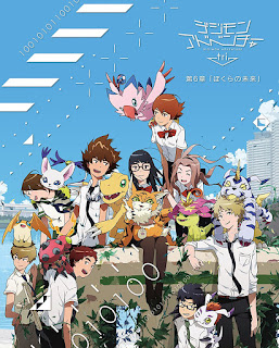 Digimon Adventure Tri, Digimon, Digimon Advanture Tri Full Episode, Digimon Adventure Tri Sub Indo, Adventure Tri, Series, download digimon adventure tri, digimon adventure tri subtitle indonesia, digimon adventure tri indonesia